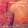 Behrooz Aharoni - Star Of The World