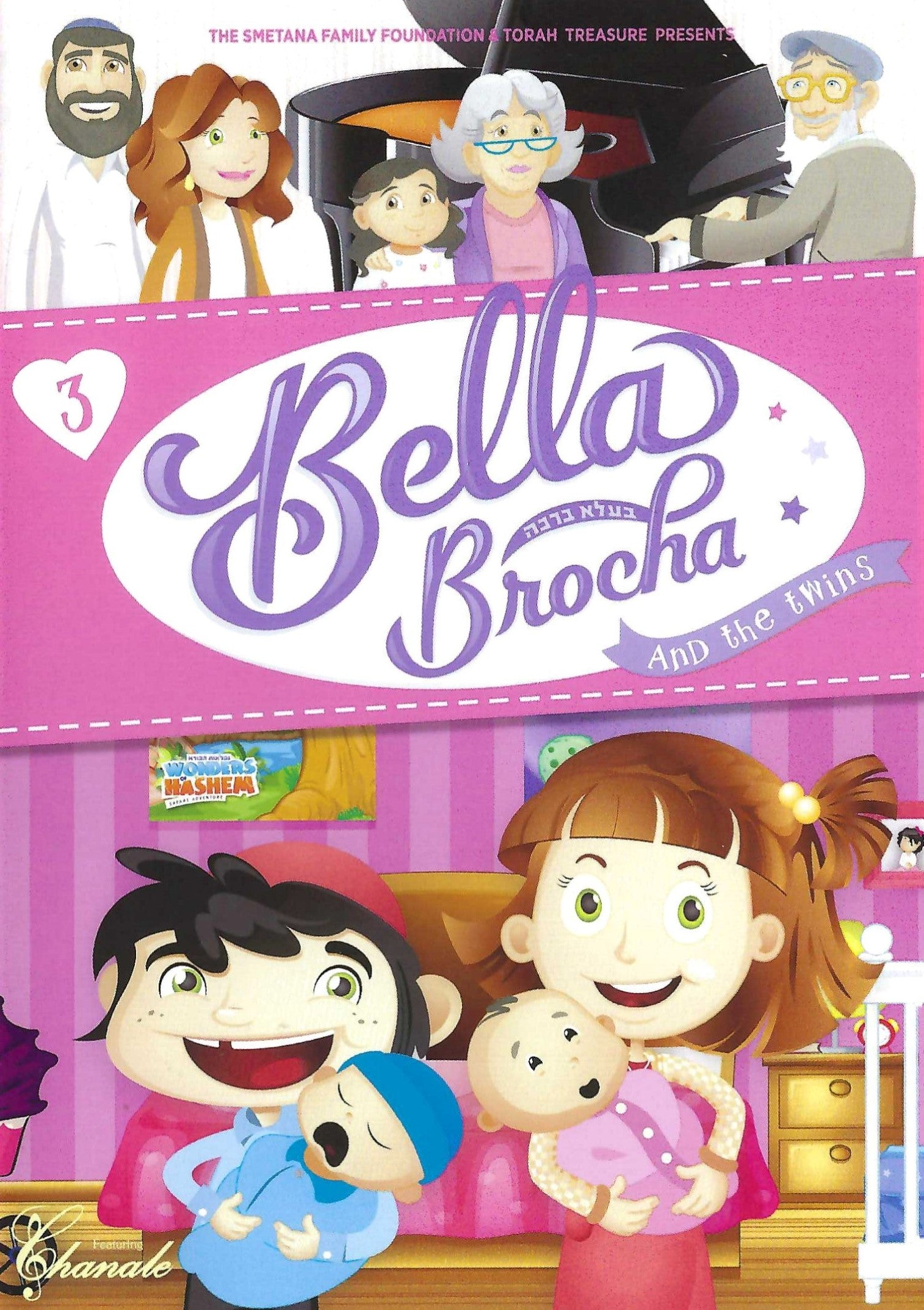 Bella Brocha 3 - The Twins