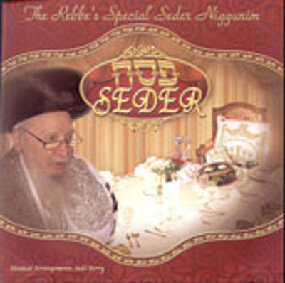 Bostoner Rebbe - Boston Seder