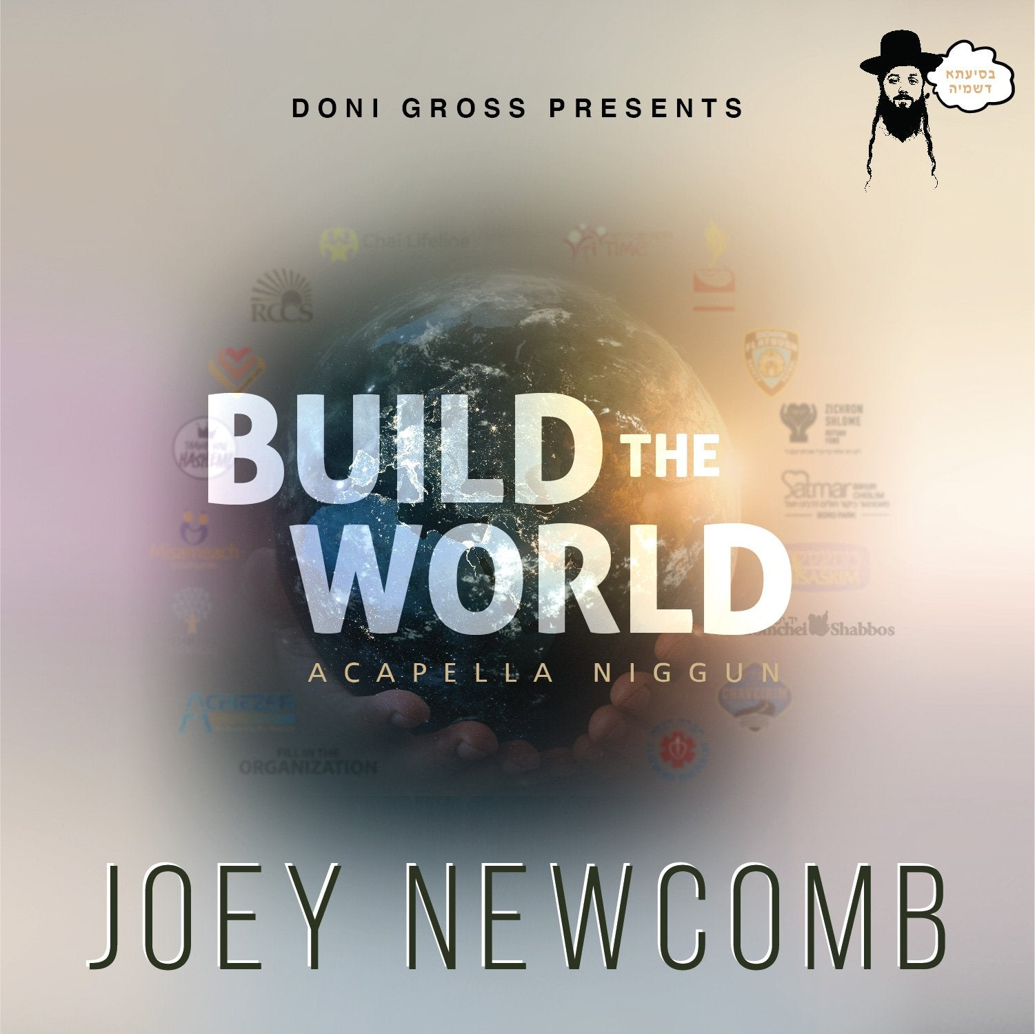 Joey Newcomb - Build The World (Acapella Single)