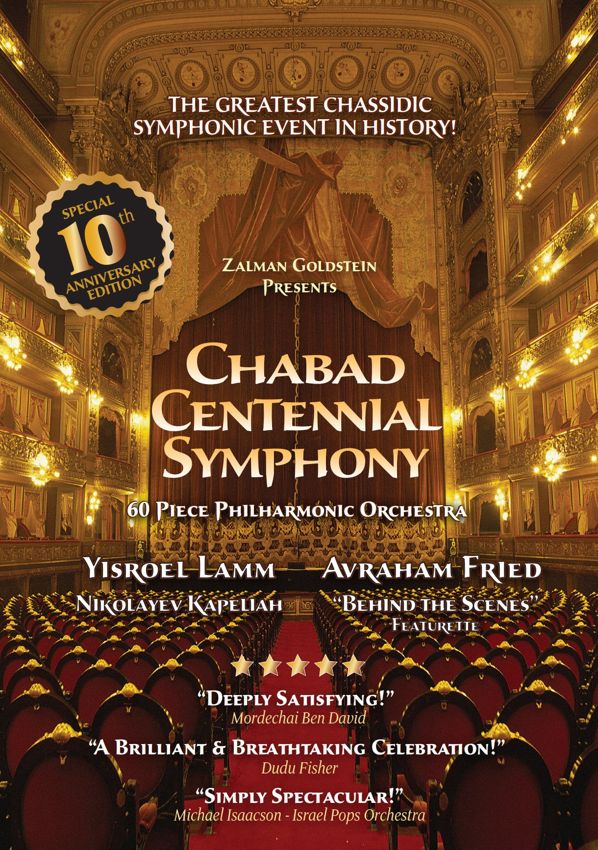 Zalman Goldstein - Chabad Centennial Celebration - DVD