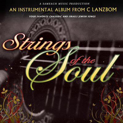 C Lanzbom - Strings Of The Soul