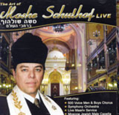 Cantor Moshe Schulof - Live