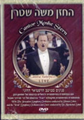 Cantor Moshe Stern - Cantorial Masterpieces Live