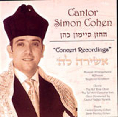 Shimon Cohen - Concert Recordings