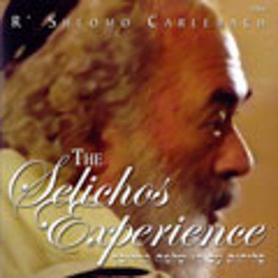 Shlomo Carlebach - The Selichos Experience - CD