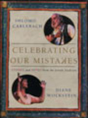 Shlomo Carlebach - Celebrating Our Mistakes