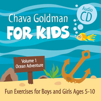 Chava Goldman - Chava Goldman For Kids
