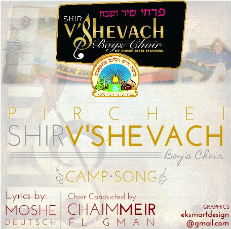 Pirchei Shir Vshevach - Camp Song