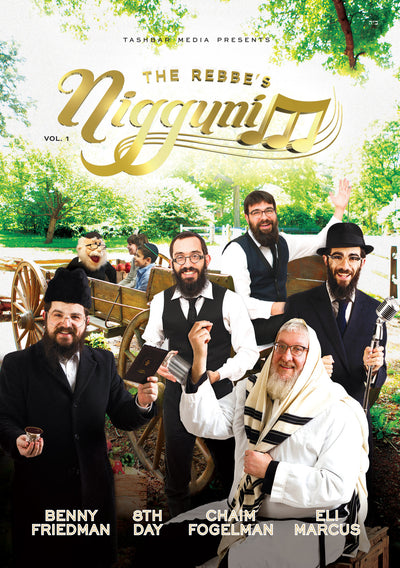 The Rebbe's Niggunim - DVD (Chabad Version)