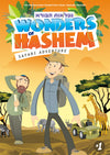 Wonders of Hashem: Safari Adventure