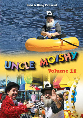 Uncle Moishy - Volume 11 DVD
