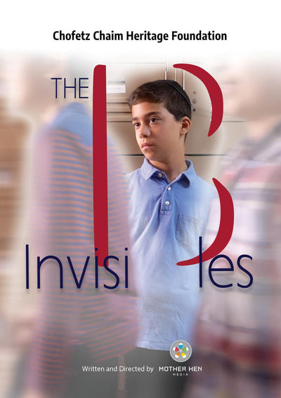 Chofetz Chaim Heritage Foundation - The Invisibles (Video)