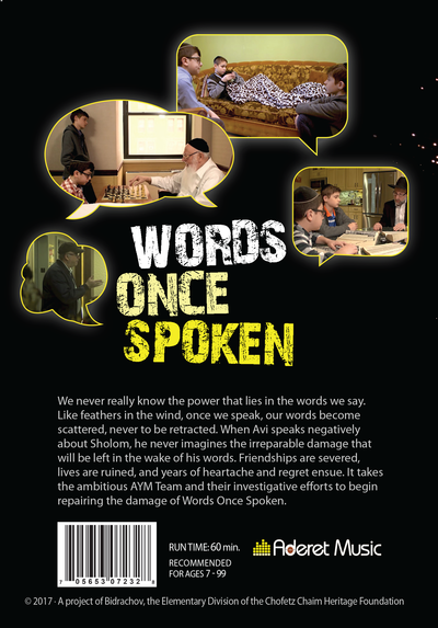 Chofetz Chaim Heritage Foundation - Words Once Spoken