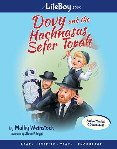 Lite Boy #5 - Dovy and the Hachnasas Sefer Torah
