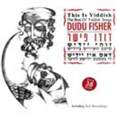 Dudu Fisher - This Is Yiddish (Triple CD)