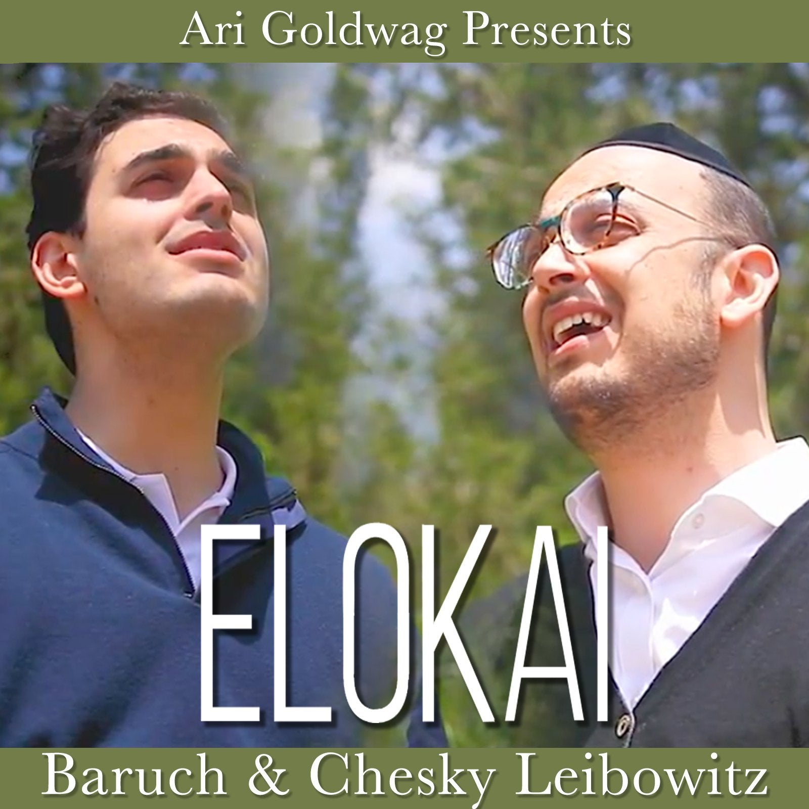 Baruch & Chesky Lebowitz - Elokai (Single)