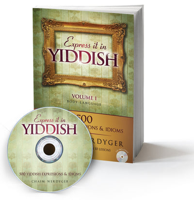 Chaim Werdyger - Express it in Yiddish - Book & CD