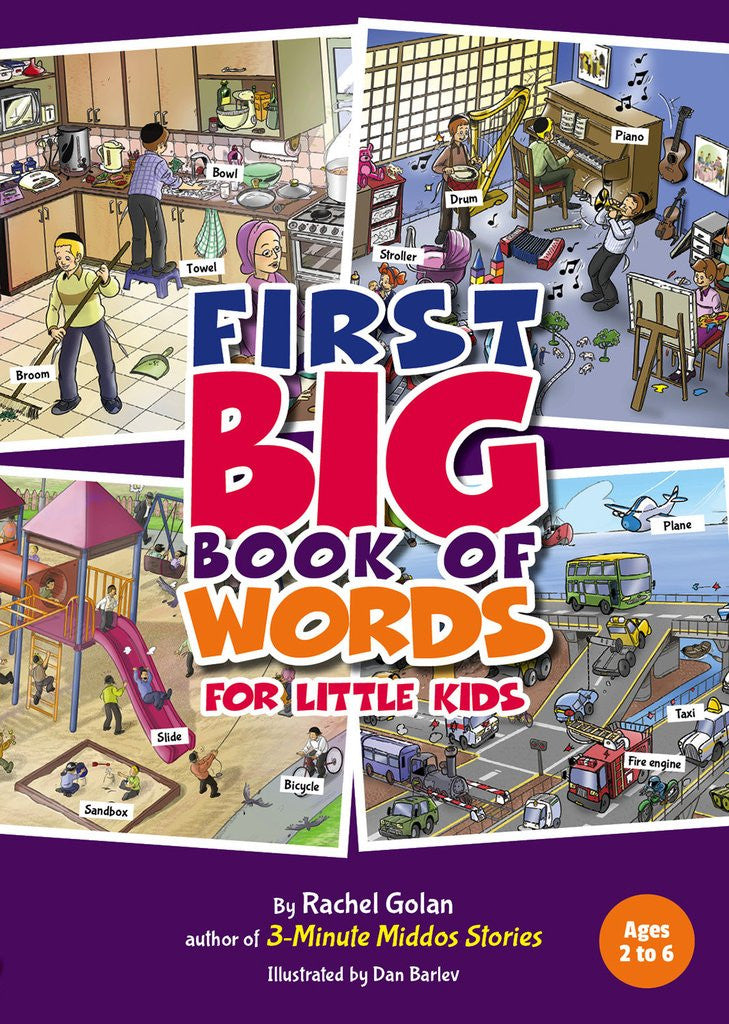 First BIG Book of Words