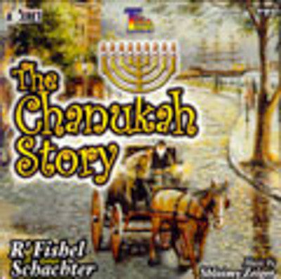 R Fishel Schachter - Chanuka Stories