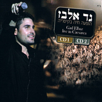 Gad Elbaz - Live in Caesarea - CD