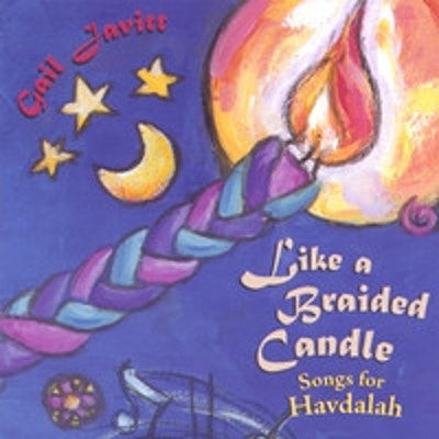 Gail Javitt - Like A Braided Candle