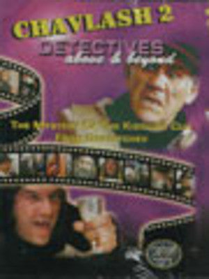 Greentec Movies - Chavlash 2 - Detectives! Above and Beyond