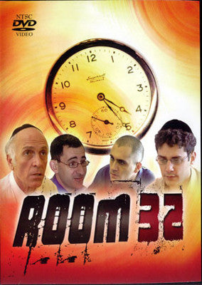 Greentec Movies - Room 32