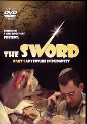 Greentec Movies - The Sword Part 1