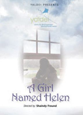 Yaldei - A Girl Named Helen