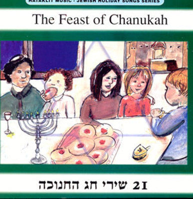 Various - The Feast Of Chanukah