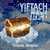 Yehuda Shapiro - Yiftach (Single)