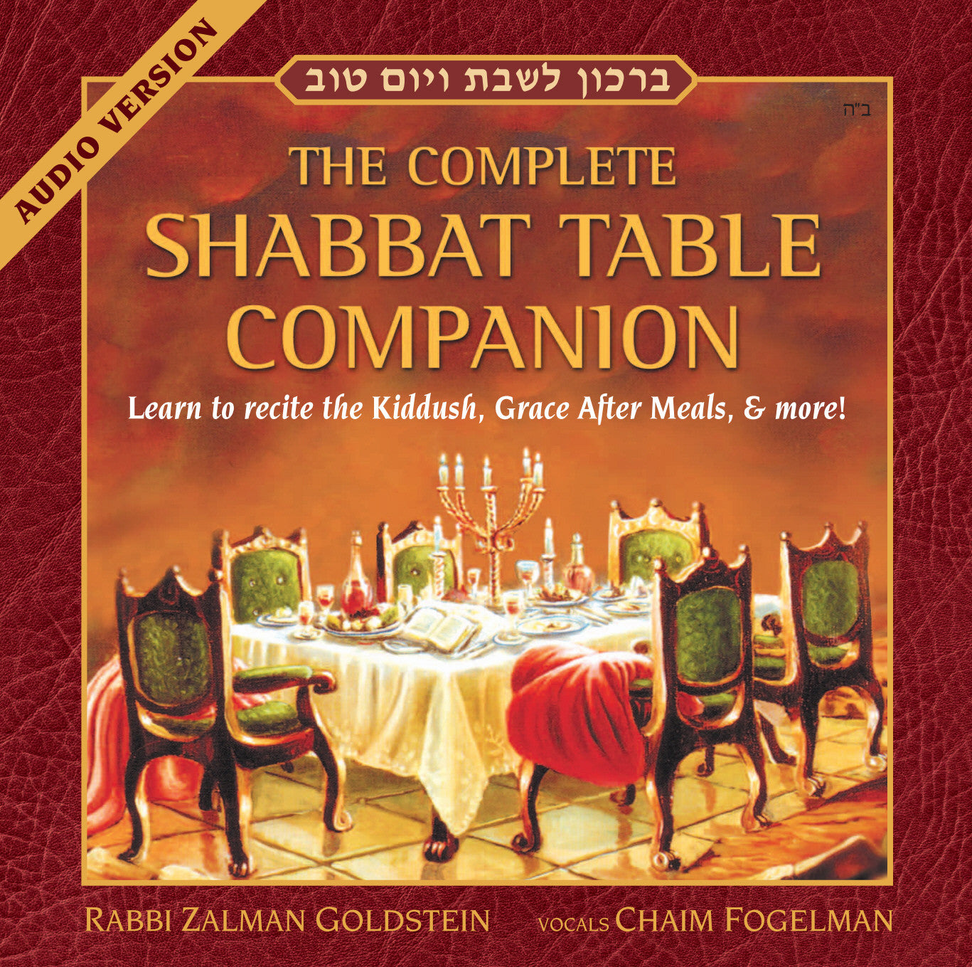 Chaim Fogelman - Shbbat Table Companion