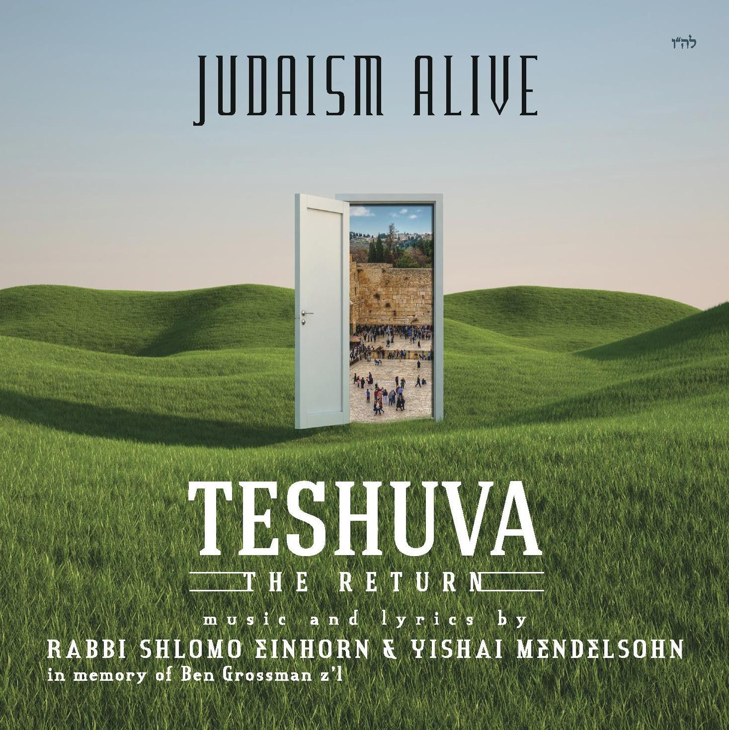 Judaism Alive - Teshuva - The Return