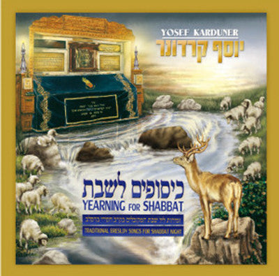 Yosef Karduner - Yearning for Shabbat