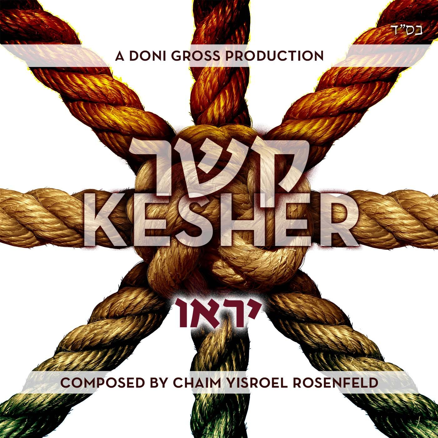 Kesher - Yiru (Single)