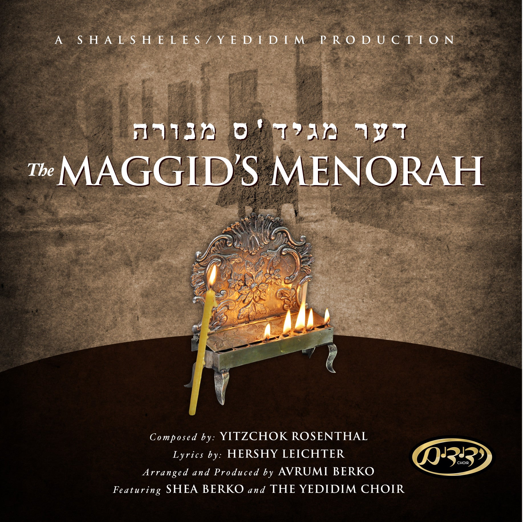 Yedidim & Shalsheles - Der Maggids Menorah - Chanukah Single