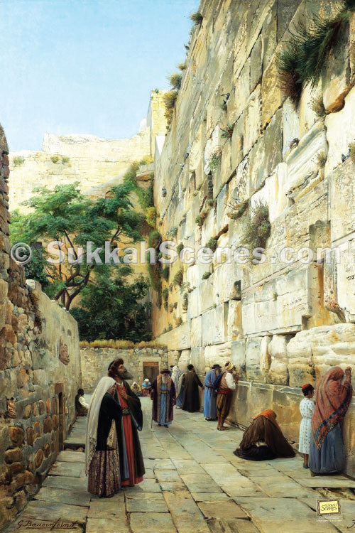 Kotel of Old - SukkahScenes Banner