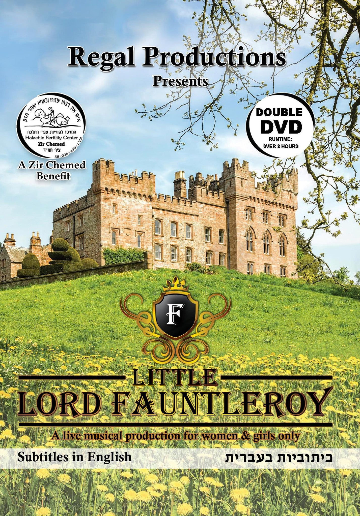 Regal Productions - Little Lord Fauntleroy (Video)