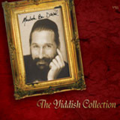 Mordechai Ben David or MBD - The Yiddish Collection
