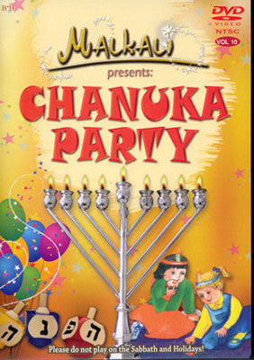 Malkali - Chanuka Party DVD