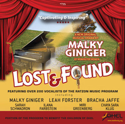 Malky Giniger - Lost and Found