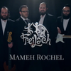 Freilach Band, Avrum Chaim Green - Mama Rochel (Single)