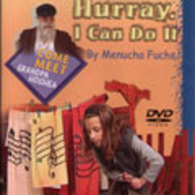 Menucha Fuchs - Hurray, I Can Do It