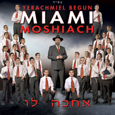 Yerachmiel Begun and The Miami Boys Choir - Miami Moshiach