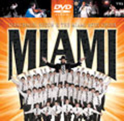 Yerachmiel Begun and The Miami Boys Choir - Revach DVD