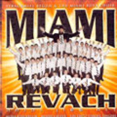Yerachmiel Begun and The Miami Boys Choir - Revach - CD