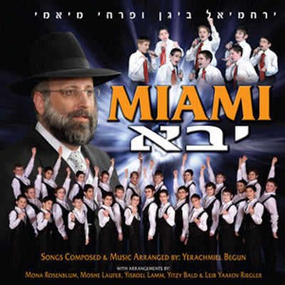 Yerachmiel Begun and The Miami Boys Choir - Yovo