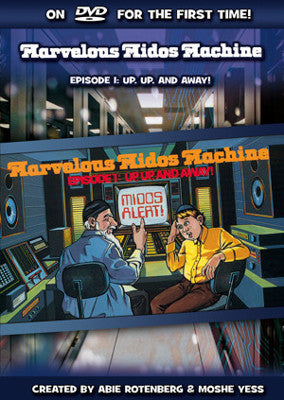 Abie Rotenberg - Marvelous Midos Machine - 1 - DVD