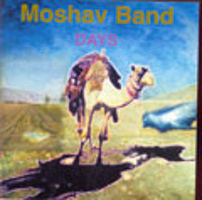 Moshav Band - Moshav Band Days
